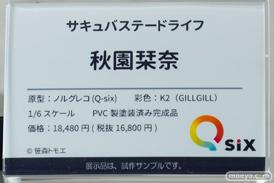 秋葉原の新作美少女フィギュア 2021年7月3日 コトブキヤ ボークス 05