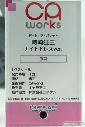 キャラアニ CAworks デート・ア・バレット 時崎狂三 ナイトドレスver. フィギュア ワンホビ33 12
