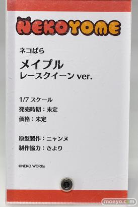 NEKOYOME ネコぱら メイプル レースクイーン ver. ニャンヌ さより フィギュア ワンホビ33 11