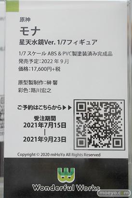 秋葉原の新作美少女フィギュア展示の様子 2021年7月17日 あみあみ 08