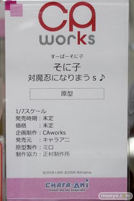 秋葉原の新作美少女フィギュア展示の様子 2021年7月17日 あみあみ 34