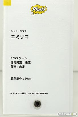 ファット・カンパニー シャドーハウス エミリコ フィギュア ワンホビ33 10