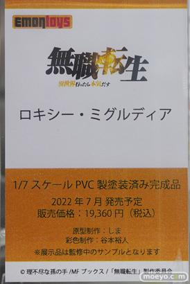 秋葉原の新作フィギュア展示の様子 あみあみ 2021年7月24日 04