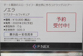 秋葉原の新作フィギュア展示の様子 あみあみ 2021年7月24日 07