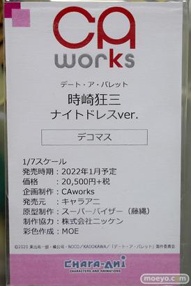秋葉原の新作フィギュア展示の様子 あみあみ 2021年7月24日 14