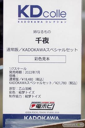 秋葉原の新作フィギュア展示の様子 あみあみ 2021年7月24日 20