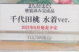 秋葉原の新作フィギュア展示の様子コトブキヤ ボークス 2021年7月24日 05