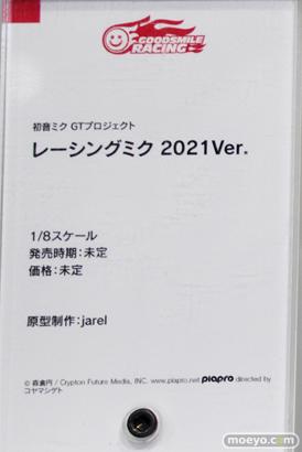 グッドスマイルレーシング 初音ミク GTプロジェクト レーシングミク 2021Ver. jarel フィギュア アキバCOギャラリー 12