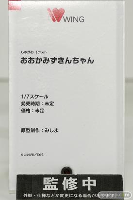 ウイング しゅがお イラスト おおかみずきんちゃん みしま フィギュア ワンホビ33 11