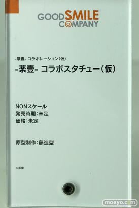 グッドスマイルカンパニー -茶壹- コラボスタチュー(仮) フィギュア ワンホビ33 09