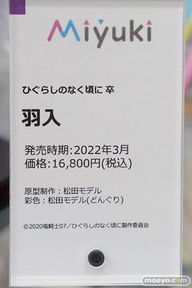 秋葉原の新作美少女フィギュア展示の様子 2021年8月9日 06
