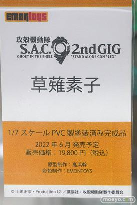 秋葉原の新作美少女フィギュア展示の様子 2021年8月9日 18