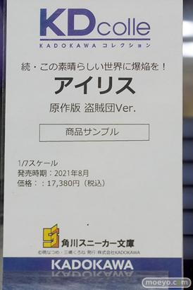 秋葉原の新作美少女フィギュア展示の様子 2021年8月9日 25