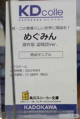 秋葉原の新作美少女フィギュア展示の様子 2021年8月9日 28