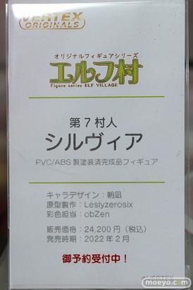 秋葉原の新作美少女フィギュア展示の様子 2021年8月9日 39