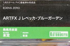 コトブキヤ EDENS ZERO ARTFX J レベッカ・ブルーガーデン フィギュア 16