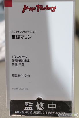 マックスファクトリー ホロライブプロダクション 宝鐘マリン CKB フィギュア 17