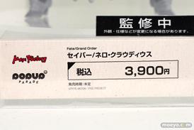 グッドスマイルカンパニー POP UP PARADE Fate/Grand Order セイバー/ネロ・クラウディウス フィギュア ワンホビ33 11