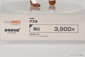 グッドスマイルカンパニー POP UP PARADE ネコぱら アズキ フィギュア ワンホビ33 13