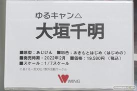 秋葉原の新作フィギュア展示の様子 あみあみ フィギュア 03