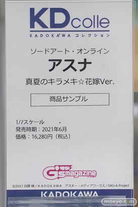 秋葉原の新作フィギュア展示の様子 あみあみ フィギュア 14