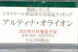 秋葉原の新作フィギュア展示の様子 ボークス コトブキヤ フィギュア 04