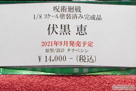 秋葉原の新作フィギュア展示の様子 ボークス コトブキヤ フィギュア 06