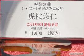 秋葉原の新作フィギュア展示の様子 ボークス コトブキヤ フィギュア 08