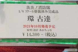 秋葉原の新作フィギュア展示の様子 ボークス コトブキヤ フィギュア 14