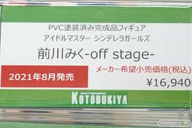 秋葉原の新作フィギュア展示の様子 ボークス コトブキヤ フィギュア 21