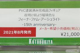 秋葉原の新作フィギュア展示の様子 ボークス コトブキヤ フィギュア 24