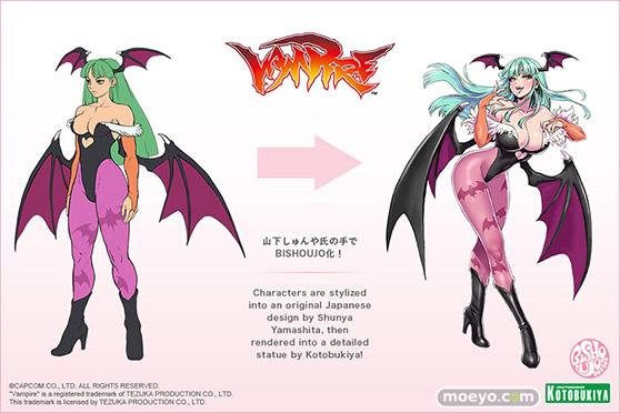 コトブキヤ ヴァンパイア美少女 ヴァンパイア/DARKSTALKERS モリガン ke(小抹香) フィギュア 16