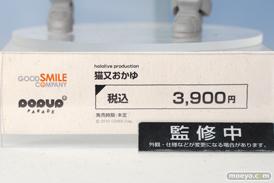 グッドスマイルカンパニー POP UP PARADE ホロライブプロダクション 猫又おかゆ フィギュア ワンホビ33 09