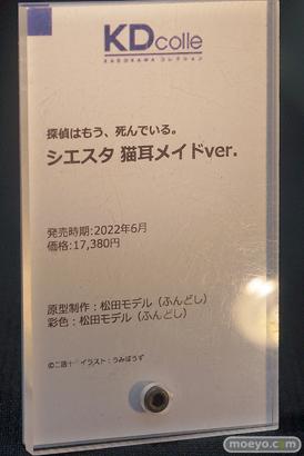 秋葉原の新作フィギュア展示の様子 2021年9月4日 04