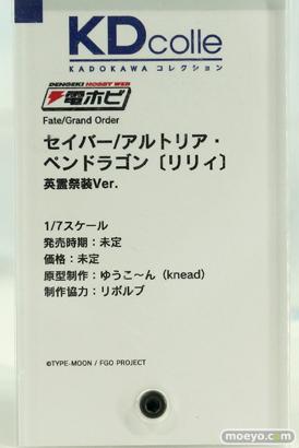 KADOKAWA KDcolle Fate/Grand Order セイバー/アルトリア・ペンドラゴン[リリィ] 英霊旅装Ver. ゆうこ~ん リボルブ フィギュア ワンホビ33 12