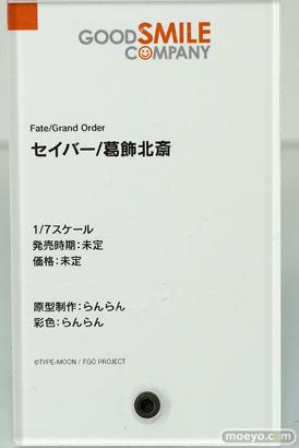 グッドスマイルカンパニー Fate/Grand Order セイバー/葛飾北斎 フィギュア ワンホビ33 らんらん 14