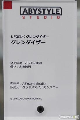 秋葉原の新作フィギュア展示の様子 2021年9月11日 あみあみ A06