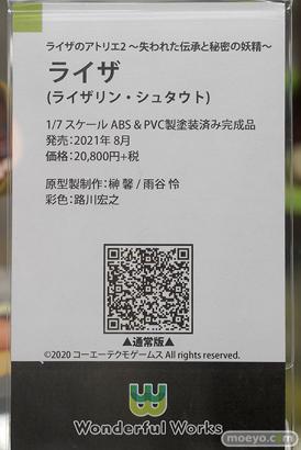 秋葉原の新作フィギュア展示の様子 2021年9月11日 あみあみ A10