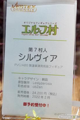 秋葉原の新作フィギュア展示の様子 2021年9月11日 あみあみ A18