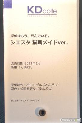 秋葉原の新作フィギュア展示の様子 2021年9月11日 あみあみ A22