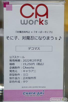 秋葉原の新作フィギュア展示の様子 2021年9月11日 あみあみ A29
