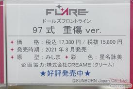 秋葉原の新作フィギュア展示の様子 2021年9月11日 あみあみ A43