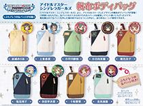 「アイドルマスター シンデレラガールズ」より、アイドルをイメージしたデザインの帆布ボディバッグが登場!