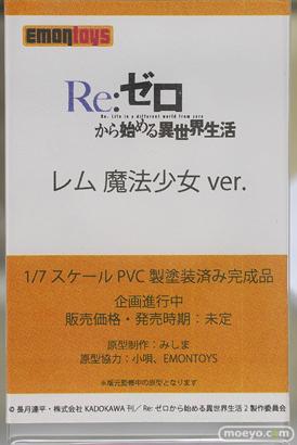 秋葉原の新作フィギュア展示の様子 あみあみ 2021年9月18日 10