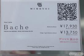 秋葉原の新作フィギュア展示の様子 あみあみ 2021年9月18日 14
