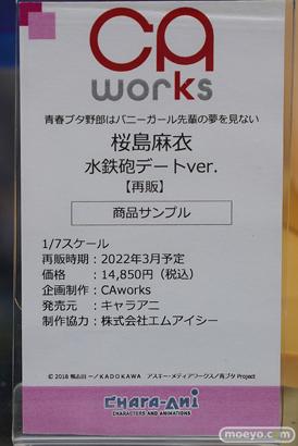 秋葉原の新作フィギュア展示の様子 あみあみ 2021年9月18日 26