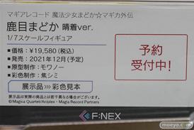 秋葉原の新作フィギュア展示の様子 あみあみ 2021年9月18日 33