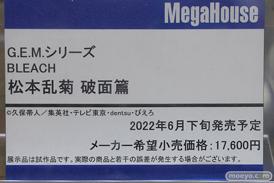 秋葉原の新作フィギュア展示の様子 あみあみ 2021年9月18日 40
