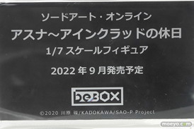 秋葉原の新作フィギュア展示の様子 2021年9月25日 04