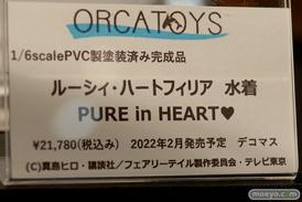 第15回 カフェレオキャラクターコンベンション2021秋 フィギュア 04